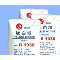 Buy cheap Rutile Grade Titanium Dioxide (R1930A) product