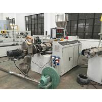 Buy cheap Waste Recycle PVC / PE / PET Plastic Pelletizing Machine With Vibrator System product