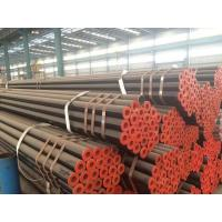 Buy cheap S320GP Material Precision Steel Pipe Number 1.0046 B450 Steel Legend Grade product