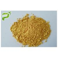 Buy cheap CAS 6754 58 1 Cosmetic Ingredient Beer Hops Flower Extract Xanthohumol 98% Anti Inflammatory product