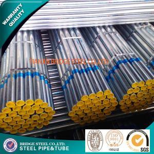 Buy cheap SCH160 Mild Steel Tube Corrosion Resistant Coating DIN EN 10210 BS1387 product