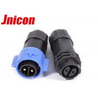 Electric Circular 2 Pin Connector Male Female Waterproof For Underwater Lights