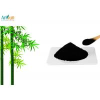 Buy cheap 8000 Mesh Bamboo Charcoal Powder Food Grade For Making Black Magic Foods product