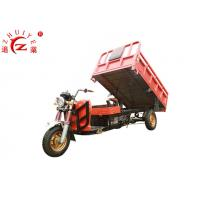 Buy cheap High Strength Electric Cargo Tricycle Max Loading Capacity 1500Kg product