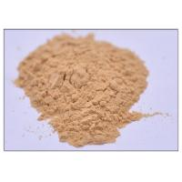 Buy cheap Treating Cold Honeysuckle Flower Extract , 25% Lonicera Japonica Extract With Chlorogenic Acid product