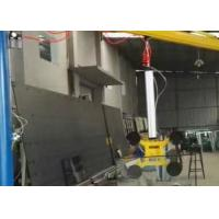 Buy cheap 300 Kg Glass Suction Lifting Equipment Two Suckers For Double Glazing Processing product