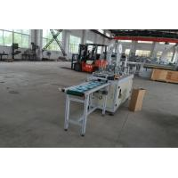 Buy cheap High Speed Mask Ear Loop Welding Machine 530kg 1930*950*1800mm Automatic product