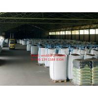 Buy cheap firewood / pellets big 1 Ton Bulk Bags , Mining Industry pp container bag from wholesalers