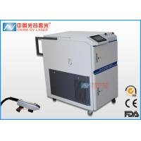 Buy cheap Fiber OV Laser Cleaning Machine For Tyre Mold No - Damage Removal product