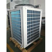Buy cheap MD50D Electric Air Source Heat Pump For House / Air To Water Heat Pump product