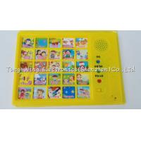 Intellectual Baby Sound Book Programmable Sound Module With Funny Nursery Rhyme for sale