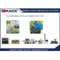 Buy cheap High speed Drip Irrigation Tape Production Line , Agriculture Pipe Manufacturing Machine product