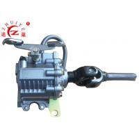 Buy cheap Semi Cabin Tricycle Reverse Gearbox / Forward Reverse Gear With High Wear Ability product