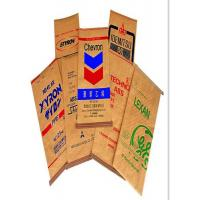 Buy cheap Custom Laminated Woven Polypropylene Multiwall Paper Bags for Dry Powder Urea product