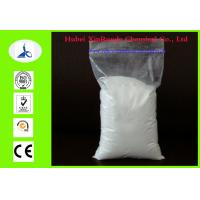 Buy cheap Tacrolimus Monohydrate Raw Steroids Powders CAS 109581-93-3 Immune Suppressant product
