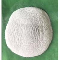 Buy cheap ZSM-5 Zeolite Molecular Sieve with good hydrophobicity and heat resistance product