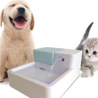 Plug Electric Automatic Pet Waterfall Feeder Dog Cat Water Dispenser Auto Pet Drinking Bow