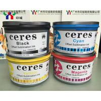 Buy cheap Offset Printing Sublimation Ink, Sublimation Ink Supplier In Foshan product