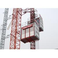 Buy cheap Heavy Duty Building Material Hoist Construction Lifting Equipment product