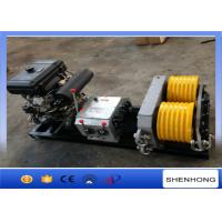 Buy cheap SQY-5 Double Drum Cable Pulling Winch Cableway Traction Device 1520×880×770 mm product