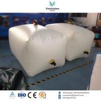 Buy cheap Hot-sale Collapsible PVC Water Tank 200L 5000L 600000L Inflatable Bladder, Irrigation Water Bladder, Water Container product