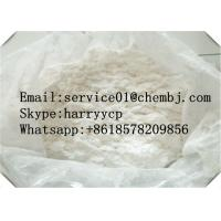 Buy quality L-Carnitine CAS 541-15-1 Weight Loss Fat Burning Food Additive at wholesale prices