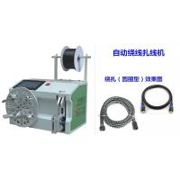 Coiling plate for General machine