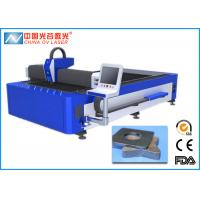 Buy cheap New Design Fiber Sheet Metal Laser Cutting Machine with CE FDA Approved product