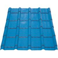 Buy cheap Box Section Insulated Steel Roofing Sheets Weather – Resistant product