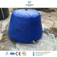 Buy cheap Flexible Onion Water Tank Used As Movable Fish Tank product