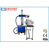Buy cheap Economic Laser Printing Machine for Jewelry Anminal Ear Tags Plastic Auto Parts product