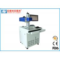 Buy cheap OV LM-30 Glass Laser Engraving Machine With Better Effect- laser Beam product