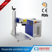 Buy cheap 20W 30W 50W Separate Portable Fiber Laser Marking Machine for Metal Stainless Steel product