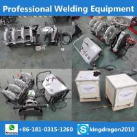 Buy cheap pe pipe welding tool 90-315 SKC-160/50M skc-160/63m butt fusion SKC-B200/90M Butt welder s from wholesalers