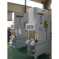 Buy cheap High Accuracy vertical Hydraulic Press Machine , 160 Ton Hydraulic Press from wholesalers