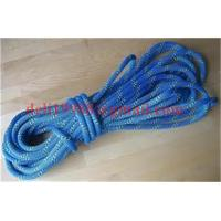 Buy cheap deenyma sling rope& deenyma winch rope product