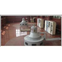 2x25.5mw Axial Flow Water Turbine , Hydroelectric Power Generating Stations for sale