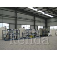 Buy cheap Juice / Pure Water Treatment RO Water Treatment Systems 4.0Kw 110V 220V 380V product