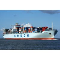 Buy cheap Ocean Freight Forwarding Services to Brazil product