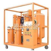 Quality Industrial Lubrication Oil Purifier System for sale