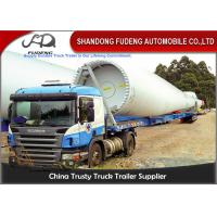 Buy cheap 43 - 56 Meters Extendable Lowboy Trailer For Hydraulic Steering Wind Blade Carry product