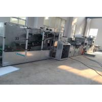 Buy cheap Full Automatic Underpad Making Machine Disposable Medical Nonwoven 18T ISO9001 Approved product