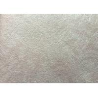 Buy cheap Colorless Odorless Soft Board Sheets Healthy Without Any Harmful Substances product