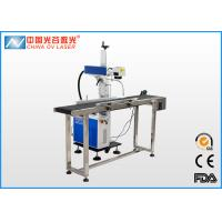 Buy cheap 20W 30W 50W 100W Flying Type Fiber Laser Marking Machine with High Speed product