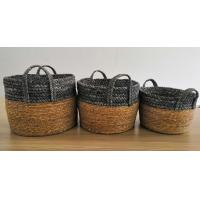 Buy cheap Natural basket Hot sale  storage basket S/3 with rush and maize peel ,big organise space,seagrass basket product