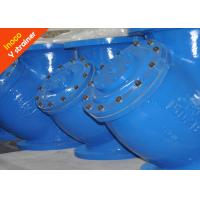 Buy cheap BOCIN DN15 - DN600 Welding Y Strainer Filter , Water Oil Pipeline Strainer product