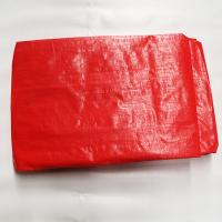 Buy cheap Virgin Material PE Tarpaulin Sheet / PP Weed Control Fabric For Agricultural Greenhouse product