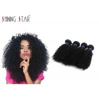 Buy cheap 100 Remy Hair Natural Color Kinky Curly Hair Weave 4 Bundles product