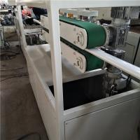 Buy cheap Compact ABS / PC LED Tube Production Line 2.2KW Vacuum Power High Performance product