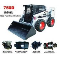 Buy cheap China best 750kgs Skid Loader product
